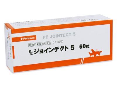 PE ジョインテクト5