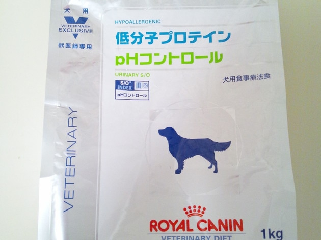 ROYAL CANIN低分子プロテインpHコントロール
