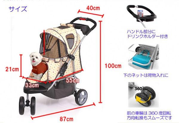モノグラム柄ペットカートIBI-S701
