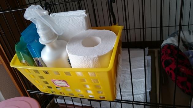 トイレ掃除道具