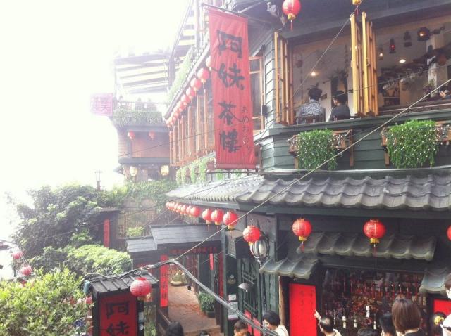台湾の有名な観光地、九フンの写真