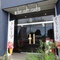 里親探し型猫カフェ「BLUE CAT CAFE」に行ってきました!