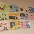 高円寺にある里親募集型猫カフェ『猫縁 ねこえん 』