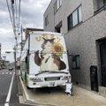 ニャンとも珍しいバスの猫カフェ?! 保護猫カフェひだまり号
