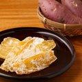 猫は干し芋を食べても大丈夫?与える注意点や焼き芋との違いについて…