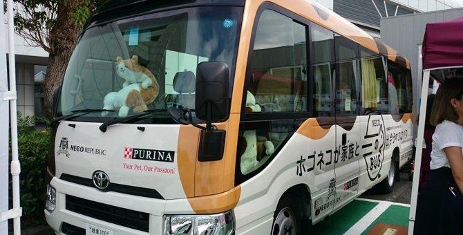 楽しみながら猫助け!『ネコ市ネコ座・ホゴネコ文化祭』名古屋会場をリポート