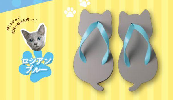 新色『ハチワレ&ロシアンブルー』が登場!猫好きにはたまらない「にゃらげた」の魅力
