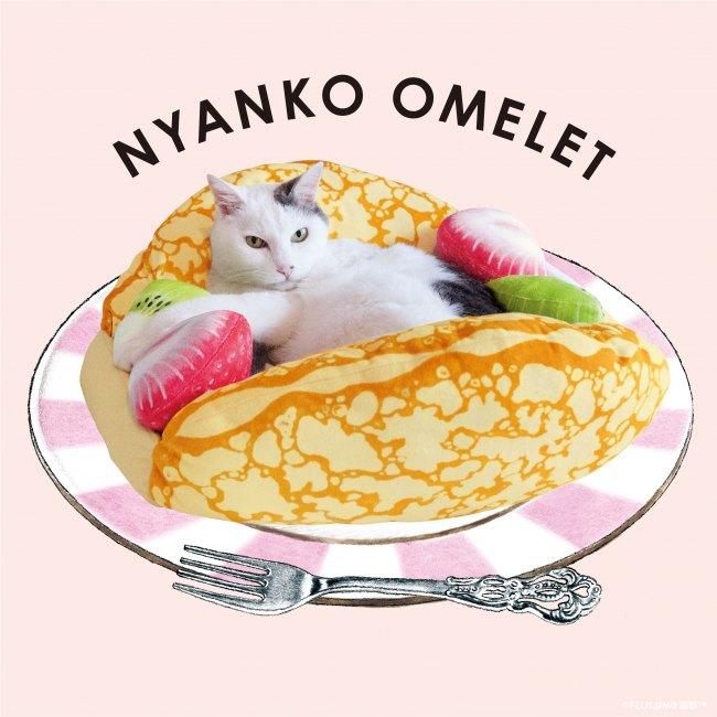 乗せても挟まれても美味しそう!クレープオムレットの猫用ベッド