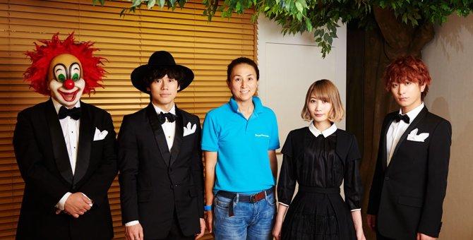 SEKAI NO OWARIの大譲渡会「ブレーメンパーク」が2018年11月18日に開催!