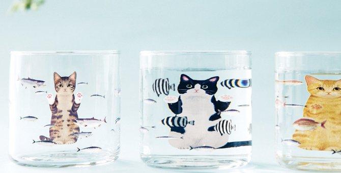 にゃんとも涼しげ♡猫好き必見の「猫さん夢の水族館グラス」がかわいい