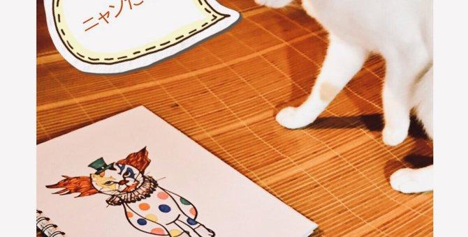 ちょっとだけリアルな猫ちゃんの落書き
