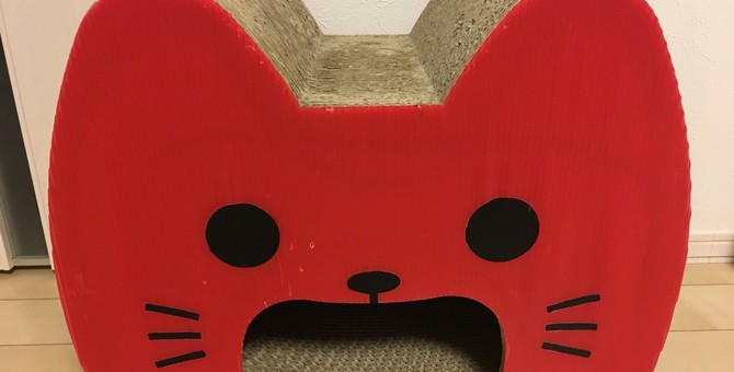 【猫グッズレビュー】くらふと工房クレアルのダンボールハウス