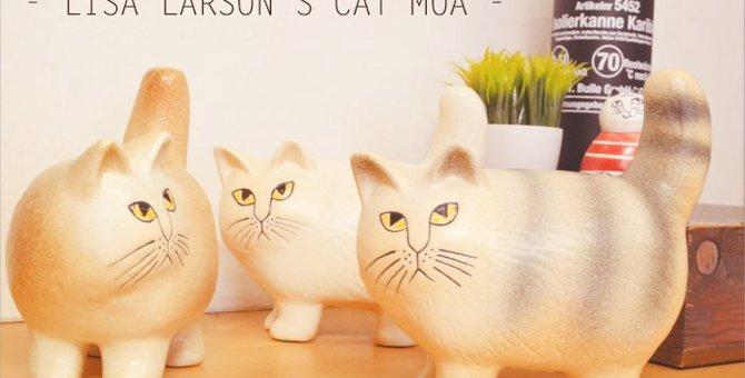 リサラーソンの猫をご紹介!かわいい雑貨やおしゃれなインテリアまで