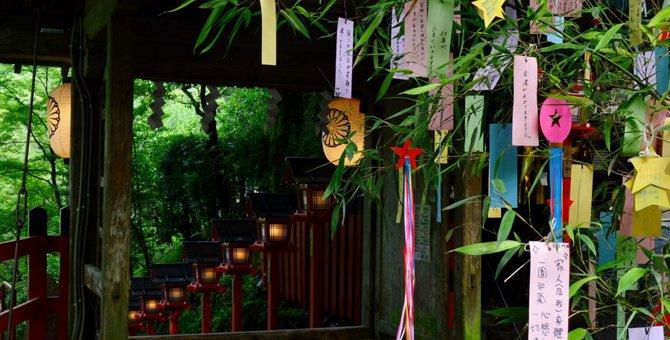 七夕に愛用の願いを神社に奉納してくれる「星に願いを大作戦」とは?