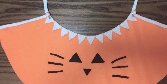 愛猫のためにハローウィン衣装用マントを初めて作ってみました!
