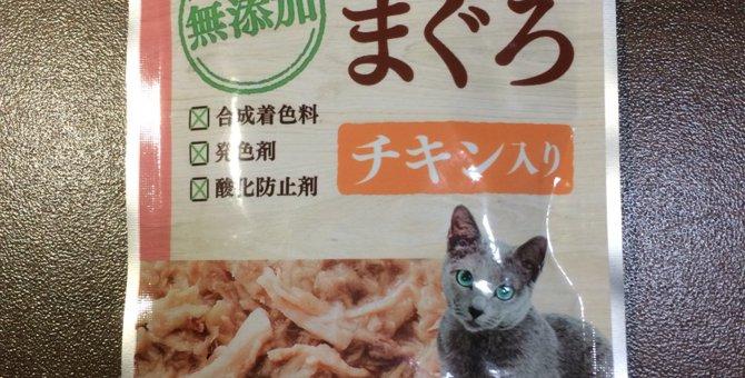 避妊・去勢した猫ちゃんへのおすすめキャットフード「ピュリナワン」と「トップバリュー」のパウチ