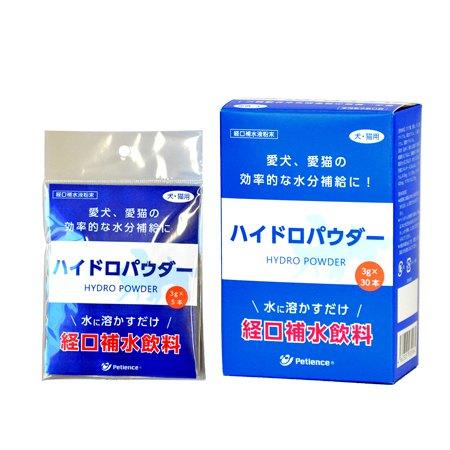 熱中症予防に◎猫用経口補水液『ハイドロパウダー』がついに登場!
