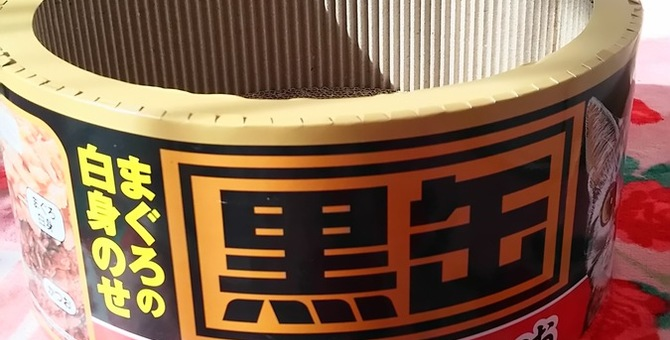 段ボール製の猫ベッド「アスクの黒缶爪とぎ」の使い方