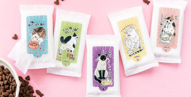 山野りんりんさんのイラストがかわいい♡猫のためのウェットティッシュ登場!
