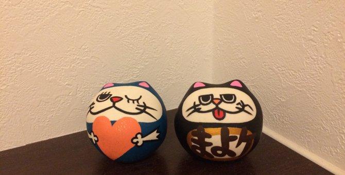 猫の街!広島県の尾道にあるお土産 『にゃこだるま』♪