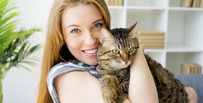 猫の飼い主によくいる性格3タイプ