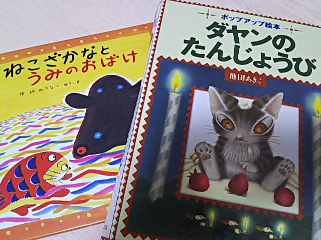 猫が登場する絵本を厳選★小さなアートな世界に、魅力たっぷりです!