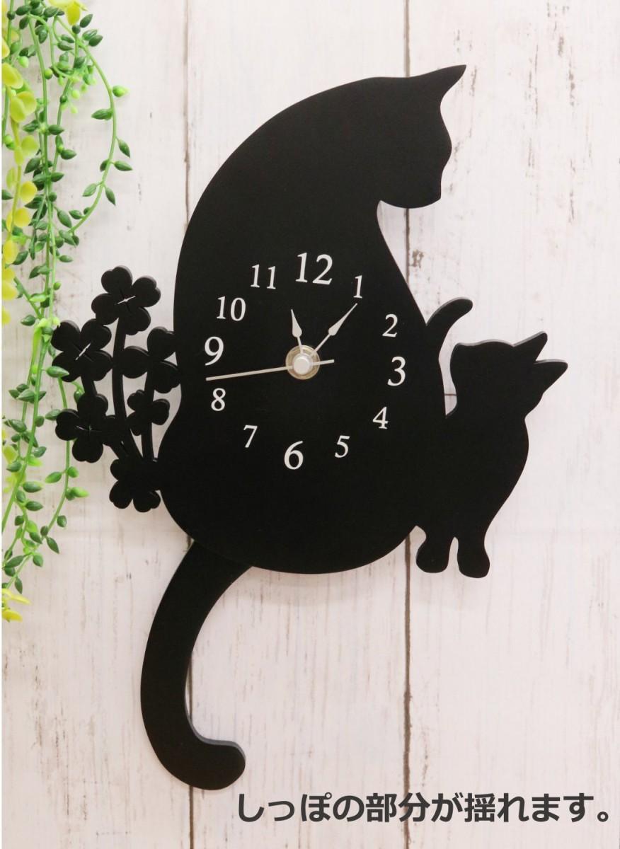 猫のデザイン時計10選!壁掛けや据え置きタイプのおすすめ商品