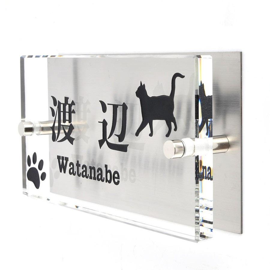 猫の表札がかわいい!マンションにもポストにも使えるかわいいデザインのもの5選