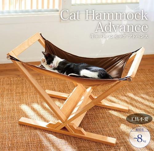 猫用ハンモックアドバンス