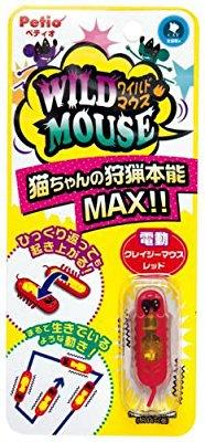 クレイジーマウスパッケージ