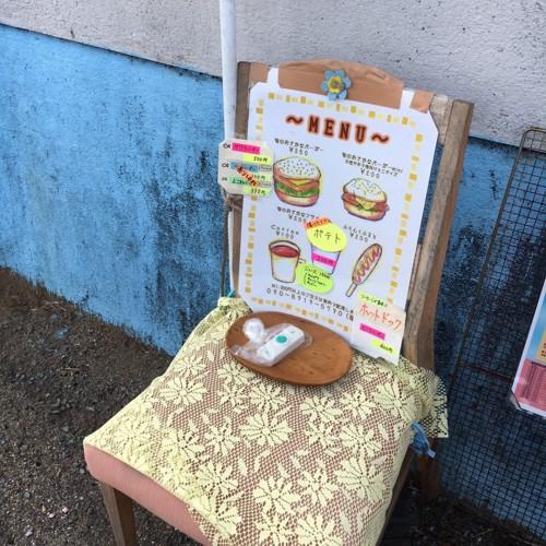 バーガー屋さんの看板