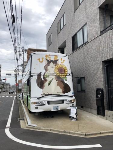 ひだまりカフェの車(正面)