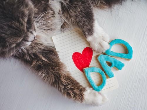 猫とハートとDADの文字
