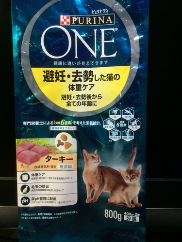 #PURINA ONE#