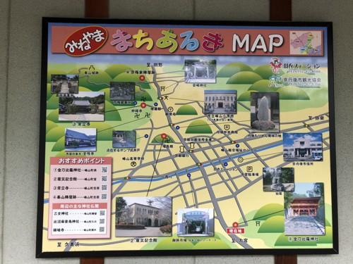 まちあるきマップ