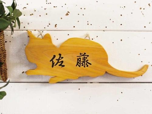 木の猫の表札