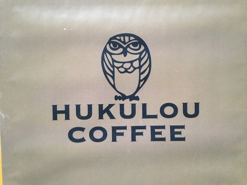 HUKULOU COFFEE
