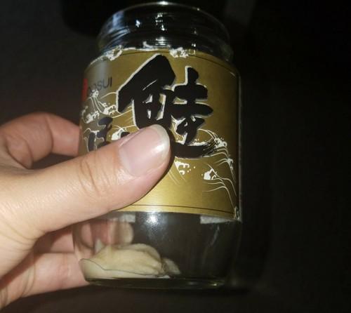 瓶の底にチャオちゅーる