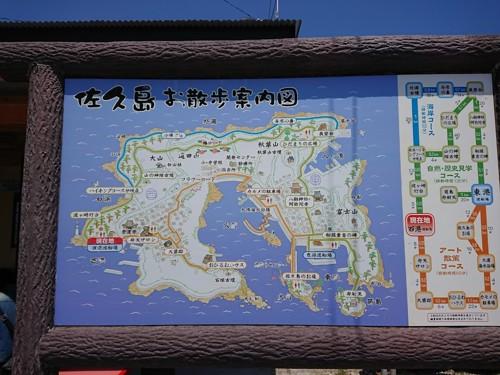 佐久島お散歩案内図