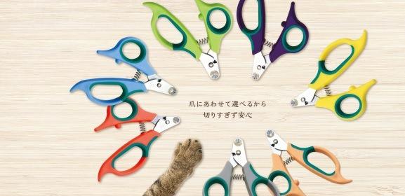 様々な色のゼンクリッパーと猫の手