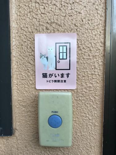 玄関インターホンの写真