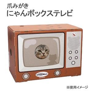 にゃんボックステレビ