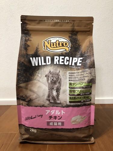 ワイルドレシピの商品の写真