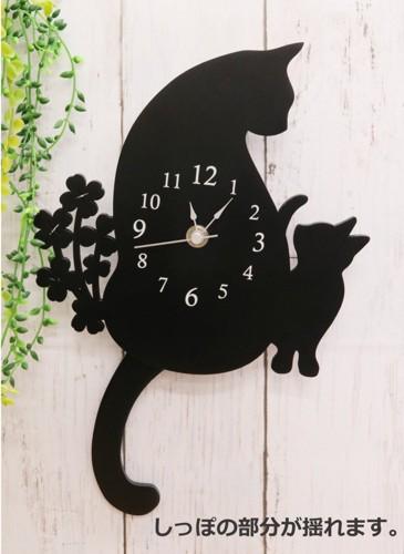 猫親子の振り子時計