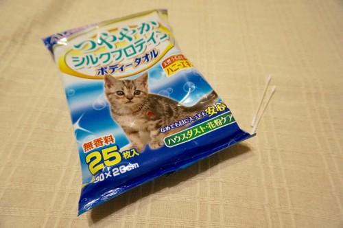 猫の耳掃除に使うグッズ