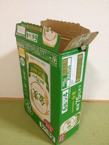 ビールの空き箱