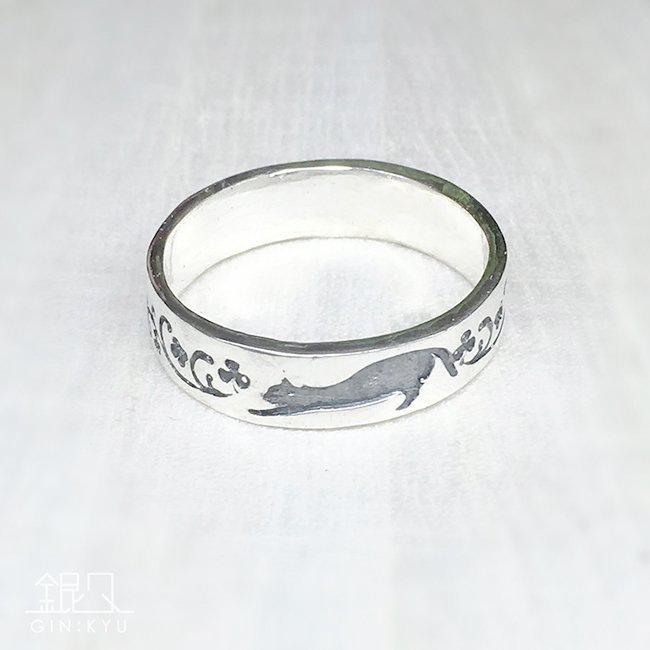 銀久さんの指輪