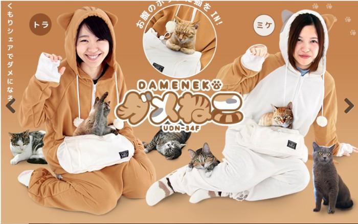 スエット素材 ダメ猫パジャマ