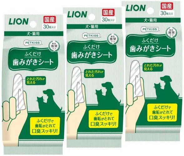 アップロード写真2 ライオン歯みがきシート