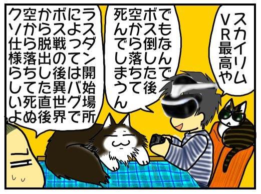 1メンコスケダモノ